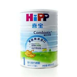 德国原装进口 HIPP喜宝益生元婴儿奶粉1段800g