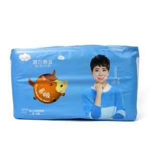 呵尔丽滋一朵易吸婴儿纤薄纸尿裤S码38片/包