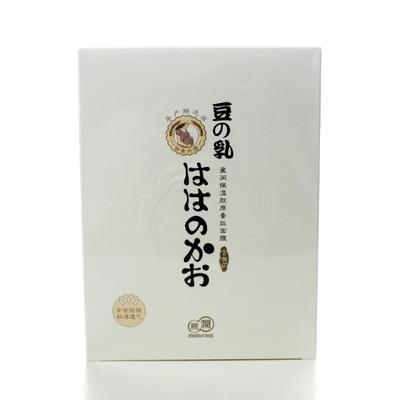 亲润盈润保湿胶原蚕丝面膜6片/盒
